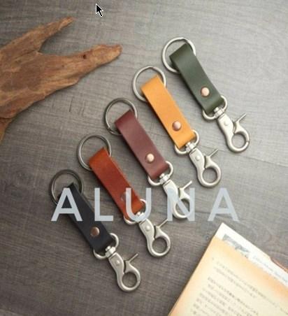 Keychain ( Aluna Creativity )